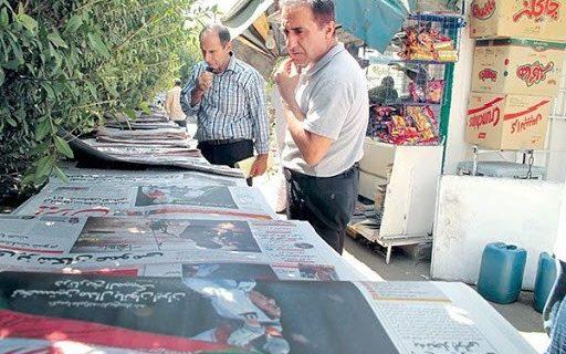 نارضایتی مدیران رسانه های محلی از قطع یارانه حمایتی/ سیاست های انقباضی دولت در حوزه رسانه آسیب زاست
