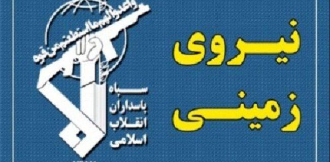 هلاکت ۴ تن از اعضای گروهکهای تروریستی در کامیاران و مریوان