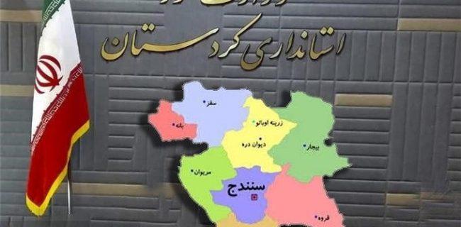 کردستان دارای بدترین استانداری کشور/ مردم از عملکرد مدیران مغرور و ناتوان ناامید شده اند