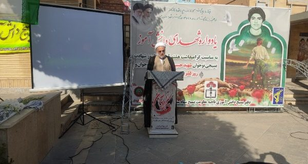 طراوت و جوانی شاخصه اصلی دفاع مقدس بود/ذهنیت های مجاهدانه در بین دانش آموزان زنده شود