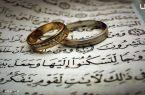 کاهش ۹درصدی تعداد ازدواج در کردستان/کاهش ۴درصدی موالید در سال ۹۹