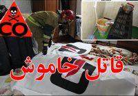 مسمومیت ۹۲ کردستانی با گاز مونوکسیدکربن