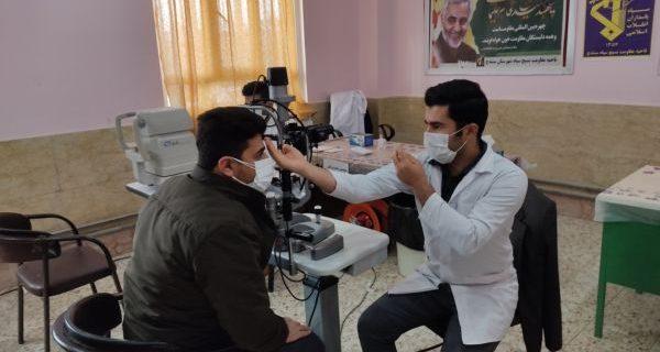 بیمارستان تک تخصصی چشم پزشکی در ناحیه منفصل شهری نایسر دایر شد