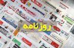 رانت چند میلیاردی آگهی های منتشر شده در کردستان