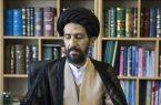 برنامههای هفته قوه قضاییه در استان کردستان تشریح شد