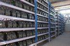 کشف ۹۳۶ دستگاه ماینر در کردستان