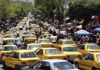 گرانی خودسرانه نرخ کرایه تاکسی ها و سردرگمی شهروندان سنندجی