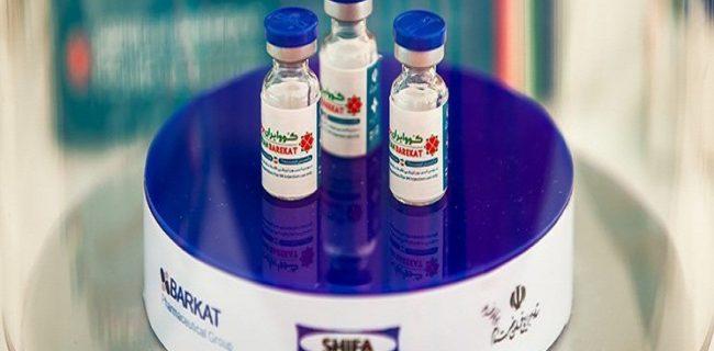 اختصاص ۴۲ هزار دُز واکسن برکت به کُردستان