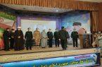 برگزاری چهارمین جشنواره مالک اشتر و اسوه فرماندهی در سپاه سنندج