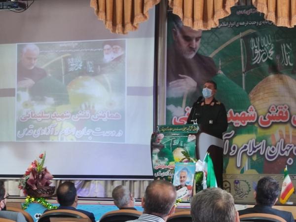 برگزاری همایش نقش شهید سلیمانی در وحدت جهان اسلام و آزادی قدس در سنندج