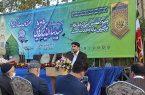 برگزاری هجدهمین یادواره عارف نامی کردستانی سید بهاالدین شمس قریشی در سنندج