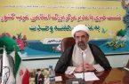 برنامه های هفته وحدت کردستان در بستر فضای مجازی برگزار می شود