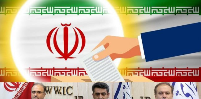 اعضای هیات نظارت بر انتخابات شوراهای اسلامی در کردستان مشخص شدند