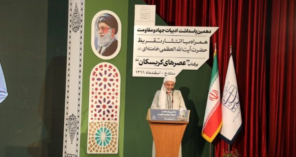 ایمان راسخ مردم رمز پیروزی انقلاب اسلامی بود