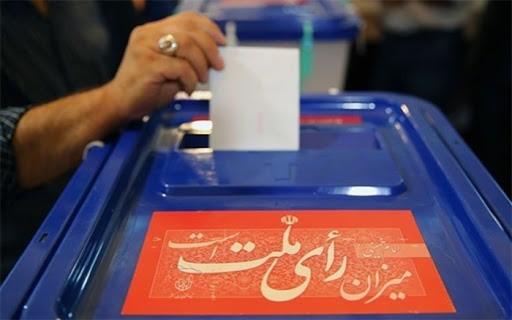 وقتی رئیس ستاد انتخابات استان نقش رئیس یک حزب سیاسی را ایفا می کند