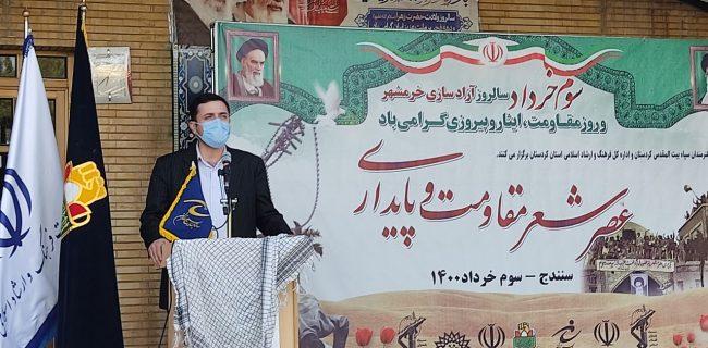 برگزاری کنگره سراسری شهدای هنرمند کشور در کردستان