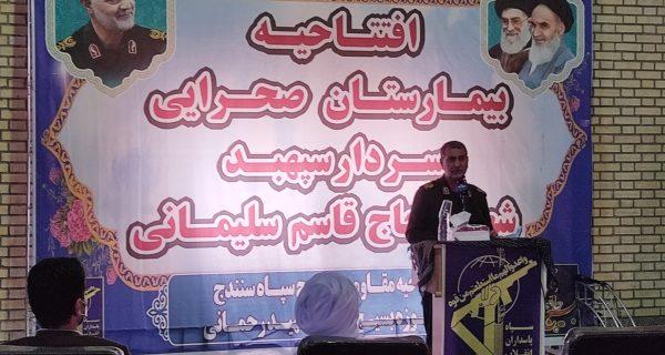 منظومه فقهی امامین انقلاب،گفتمان جهادی برای برداشتن محرومیت است