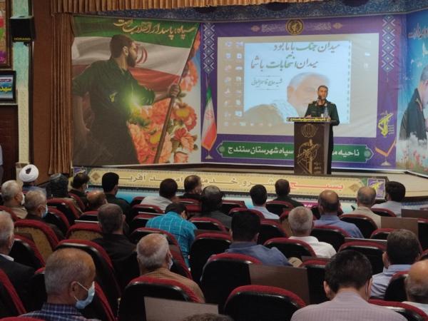 انتخابات ۱۴۰۰ عرصه تقابل با معاندین نظام است/مشارکت گسترده مردمی ارتقای اقتدار ایران اسلامی را به ارمغان می آورد