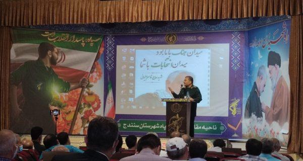 دشمنان به دنبال تضعیف اسلامیت از طریق تضعیف جمهوریت هستند/۲۸ خرداد فصل تغییر از وضع موجود به وضع مطلوب است