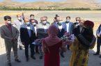 وزیر میراث فرهنگی وارد سنندج شد