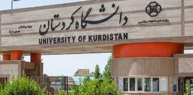 دانشگاه کردستان در رتبهبندی تایمز بین برترینهای جهان قرار گرفت